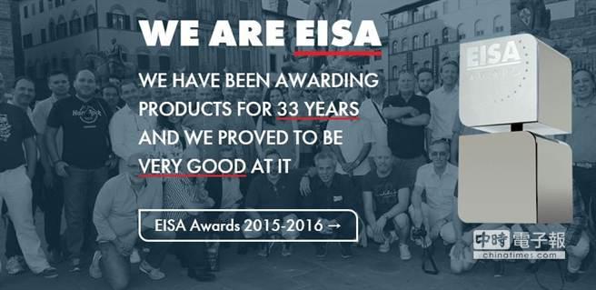 ELSA本年度票選結果已公布,四款最佳手機如下。(取自ELSA官網)