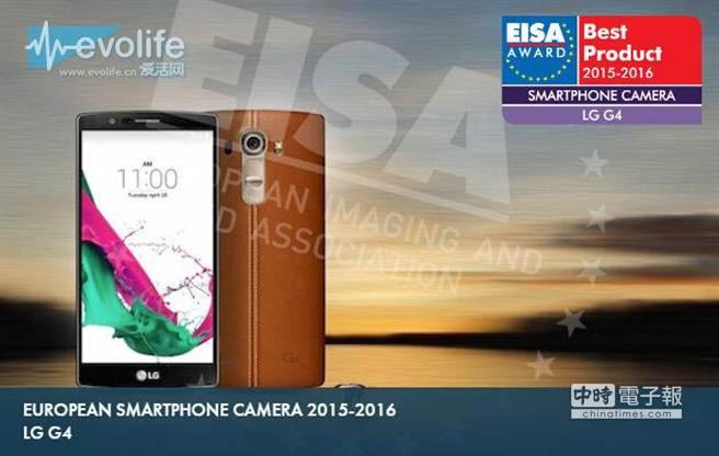 ELSA票選「歐洲最佳拍照手機」:LG G4。(取自ELSA官網)