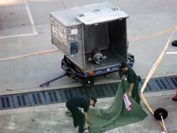 華航自美返台班機行李櫃 驚見瓦斯鋼瓶