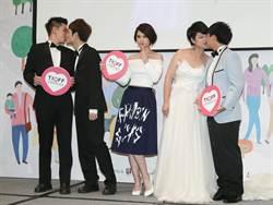 楊丞琳擔任台灣國際酷兒影展首位大使