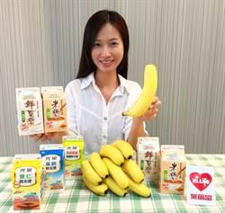 買2瓶豆米漿 萊爾富送香蕉
