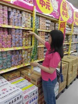 中元罐头聪明挑 安心美味更健康