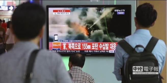 南韓稱北韓在西部邊界發射砲彈,但北韓軍方高層立即駁斥南韓指控。(美聯社)