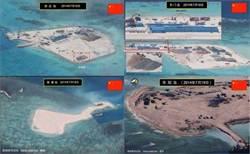 美報告:大陸造島已改變南海現狀