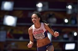 世田賽女子七項英國湯普森失格退出爭冠行列