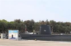 國防部重申 潛艦國造軍購併行