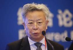 金立群被推舉為亞投行候任行長