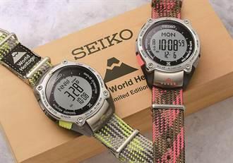 登山冒險必備 精工錶的富士山印象
