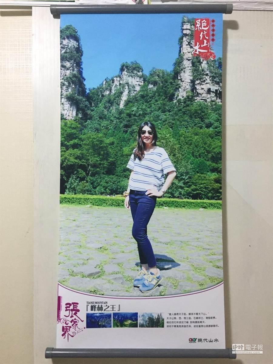 五福旅行社票務專員林素敏是娟絲照的氣質美女。(業者提供)