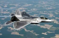 制衡俄國 美F-22戰機首部署歐洲