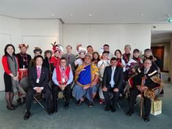 中市原民會訪紐西蘭 進行毛利族產業與文化交流