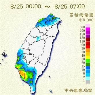 氣象局發布大雨特報  台灣西半部防大雨