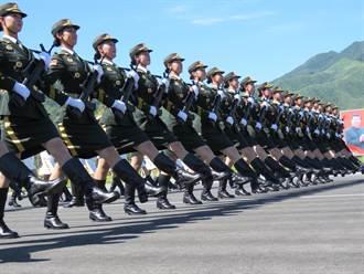 陸9.3閱兵儀式 17國軍隊應邀參加