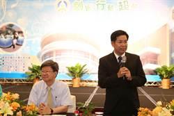全國教育局處長齊聚台中 探討12年國教方向