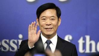 大陸安監總局長楊棟樑遭免職