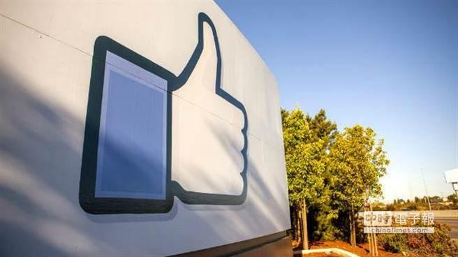 Facebook再度成功超越Google,成為為新聞網站帶來最大流量的來源。(取自malaysiandigest.com)