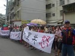 瓦斯整壓站設住宅區 居民抗議要求搬遷