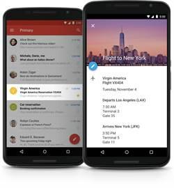 谷歌日曆將自動加入Gmail各項訂位事件
