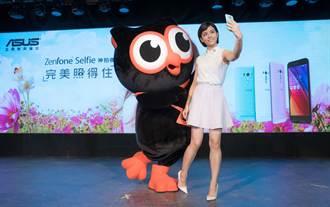 華碩推三款ZenFone手機 相機「照」得住