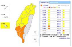 雨下不停! 氣象局發布18縣市豪雨、大雨特報