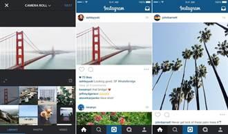 更自由 Instagram取消正方形照片/影片限制