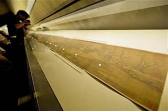 10年一次 北京故宮《清明上河圖》 9月全卷展出