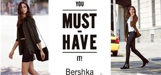 Bershka本季推薦必備單品-【麂皮襯衫】