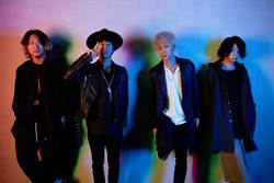 日冠軍樂團ONE OK ROCK 明年1月攻小巨蛋