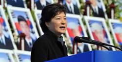 朴槿惠出席陸閱兵 日媒批像明成皇后