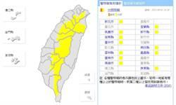 新雨量分級上路 氣象局發布12縣市大雨特報
