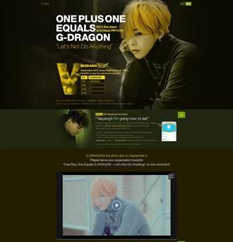 韓天團Big Bang V Live來了!明晚V  App播出