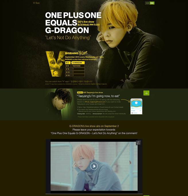 首集「Big Bang V Live」節目由隊長G-Dragon以《One Plus One Equals G-DRAGON – Let's Not Do Anything》揭開序幕。(業者提供)