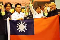 米蘭世博會 台灣隊廚藝精湛奪冠