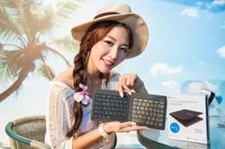 跨3平台 微軟萬用折疊式鍵盤在台登場