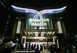 寶格麗Serpenti36米長藝術燈飾 蹯據台北101