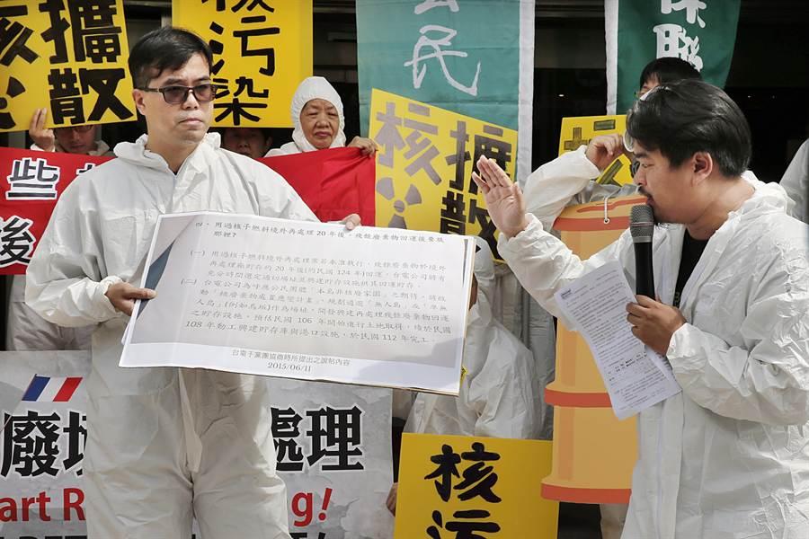反核團體成員身穿防護裝3日在立法院群賢樓外舉行記者會。(姚志平攝)