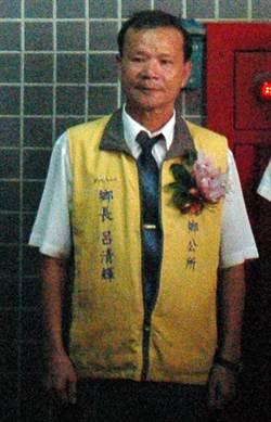鹽埔鄉長呂清輝涉賄 1審判刑2年