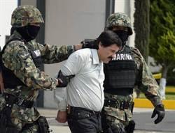 墨西哥大毒梟 被兒子推特暴露行蹤