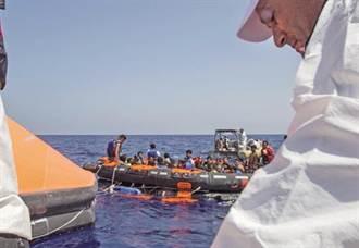 利比亞偷渡船沉沒 30多人失蹤