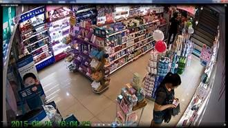 女子藥妝店行竊留空盒 遭查獲