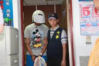 九份偷拍性感人妻 韓男被逮