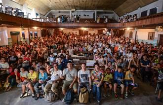 花蓮老戲院播《太陽的孩子》 破紀錄湧500觀眾