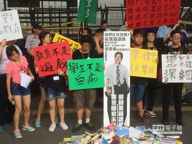 今年7月,反高中課綱微調運動期間,不少高中生聚集在教育部門口抗議。(林志成攝)
