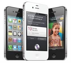 iPhone 4S過時?4理由讓你另眼相看