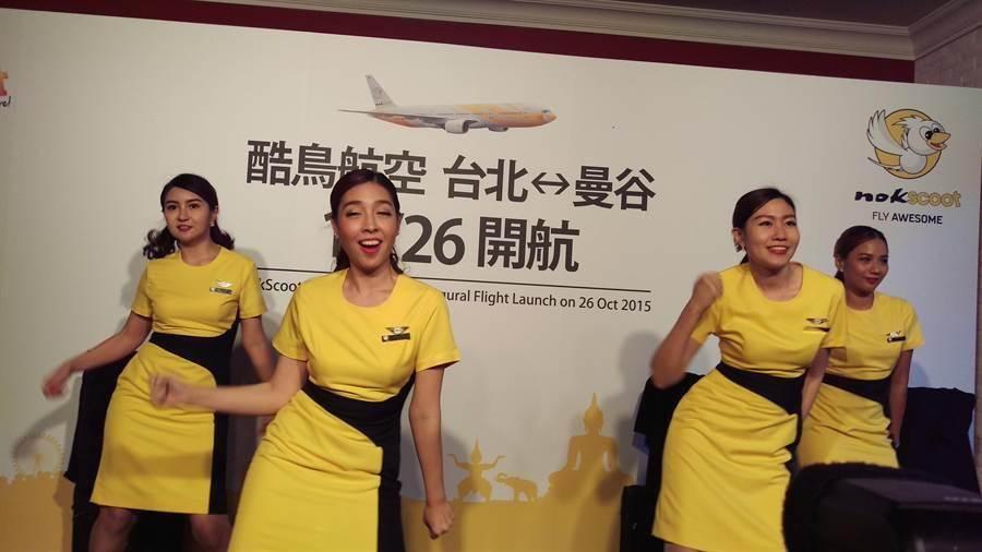 酷鳥航空空姐在記者會開場熱舞。(張佩芬攝)