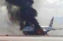 英航班機賭城跑道起火 濃煙沖天14傷