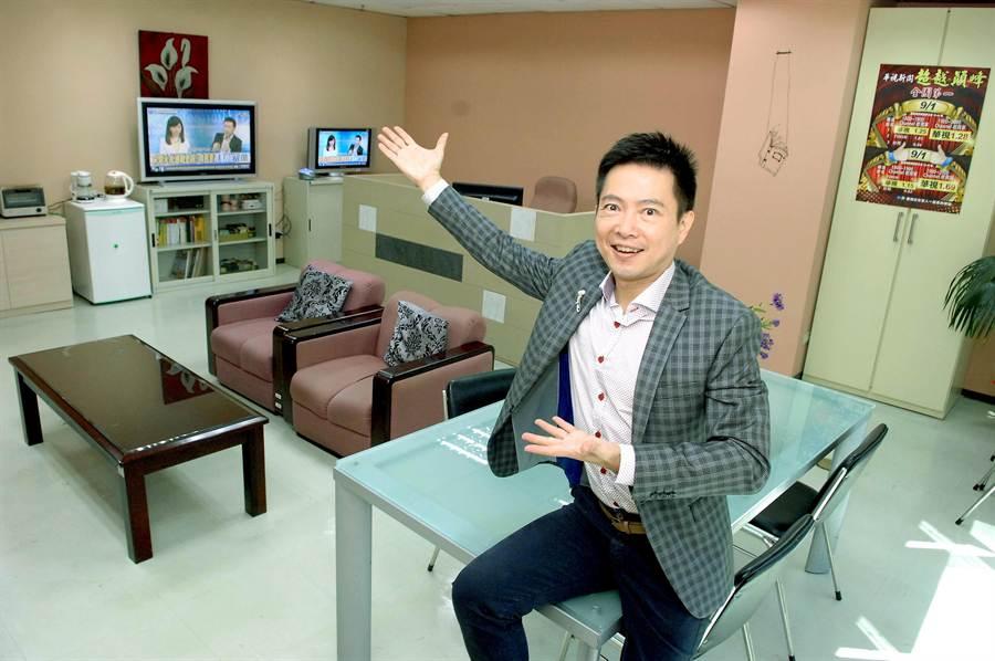 蘇逸洪:看我的辦公室。(華視提供)