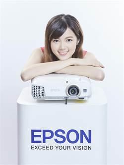 Epson新一代家庭劇院投影機 亮相