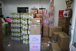 花蓮南區農特產品展售 信心滿滿
