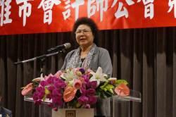 陳菊感謝高市會計師公會對氣爆協助